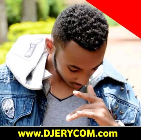 Ugandan Music: Dallah Sayf - Vernacular :Download Ugandan Music
